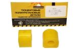 Втулка штанги стабилизатора концевая 2121 VTULKA (желтая, полиуретан) 2шт 17-01-006