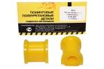 Втулка штанги стабилизатора центральная 2123 (22мм) VTULKA (желтая, полиуретан) 2шт.17-01-007 длин.