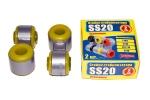 Стойки стабилизатора в сборе 1118 Калина, 2170 Приора SS20 (полиуретан, желтые) 2шт  40104