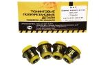 Сайлентблок верхнего рычага 2101 VTULKA (полиуретан, желтый) 4шт. 17-06-001