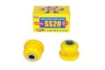 Сайлентблок переднего шарнира 2108-2110, 1117-1119, 2190 SS20 (полиуретан, желтый) 2шт 70102