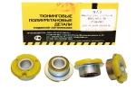 Сайлентблок растяжки 2108 VTULKA (полиуретан, желтый) (4шт.) 17-06-081