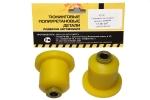 Сайлентблок заднего рычага 2108 VTULKA (полиуретан, желтый) 2шт.17-06-107