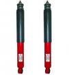 Амортизаторы передней подвески 2123 Шевроле Нива SHTOKAUTO (газовые +30мм) 2шт.
