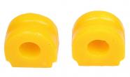 Втулка стабилизатора концевая УАЗ Патриот до 2006г (полиуретан желтый ID=24mm) 2шт VTULKA