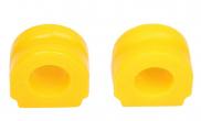 Втулка стабилизатора УАЗ Патриот (полиуретан желтый ID=30мм) 2шт VTULKA