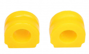 Втулка стабилизатора УАЗ Патриот (полиуретан желтый ID=30мм) 2шт С.П.Б.