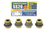 Сайлентблок верхнего рычага 2101 SS20 (полиуретан, желтый) 4шт  70126