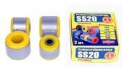 Стойки стабилизатора в сборе 2191 Гранта (люкс), Калина 2, Datsun SS20 (желтые) (2 шт)  40114