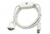 Кабель - адаптер РС232  (USB SERIAL CABLE) Defender USR-130