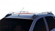 Ложементы багажника (рейлинги) 2191 Гранта лифтбек с поперечинами (серебристые) Vamer 165х18х17