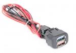 Устройство зарядное для USB 1118, 2114, 21214 АПЭЛ