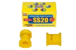 Втулка штанги стабилизатора 1118 Калина, 2170 Приора (20 мм) SS20 (полиуретан, желт.) 2шт. 70109