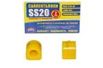 Втулка штанги стабилизатора 2101 SS20 в упаковке 2 шт 70123