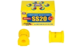 Втулка штанги стабилизатора 2110 (17мм) SS20 (желтая) в упаковке 2 шт 70108