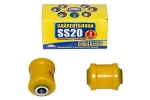 Сайлентблок нижнего рычага 2108 SS20 (полиуретан, желтый) 2шт   70103 2108-2904040