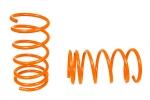 Пружины передних стоек 2108-2112 ТЕХНО РЕССОР (оранжевые -50мм) 2шт