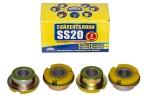 Сайлентблок растяжки 2108 SS20 (полиуретан, желтый) в упаковке 4шт  70104