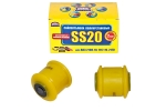 Сайлентблок заднего амортизатора 2108-2110, 1117-1119 Калина SS20 (желтый, нижн.) 2шт  70101