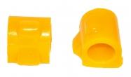 Втулка штанги стабилизатора Ларгус VTULKA (желтая, полиуретан) 2шт. 6001547140, 6001549311