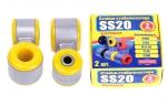 Стойки стабилизатора в сборе 2190 Гранта SS20 (полиуретан, желтые) 2шт  40112