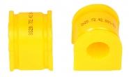 Втулка штанги стабилизатора Веста SS20 (желтая, полиуретан.) 2шт. 8450006748