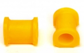 Втулка штанги стабилизатора 2190 Гранта (22мм) СПБ (полиуретан, желтая) 2 шт VZ-2-0-112-65