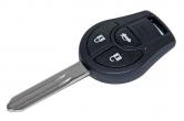 Ключ замка зажигания Nissan Juke, Nissan Tiida 3 кнопки